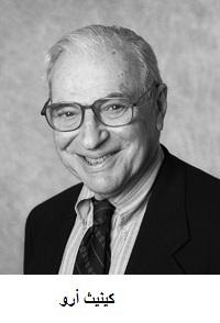 Credit LA Cicero, 11/4/1996, color neg. Kenneth J. Arrow, professor emeritus in economics, Nobel Laureate